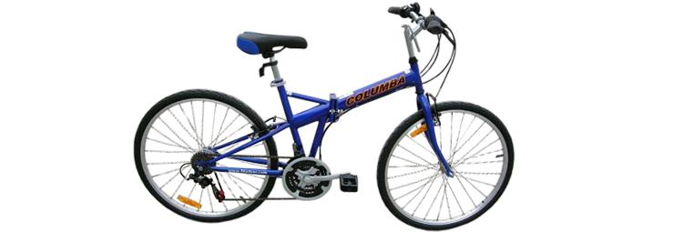 Columba Folding Mountain Bike