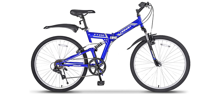 GTM Folding Mountain Bike